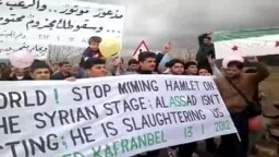 سوريا-- ادلب مظاهرات الاحرار  في جمعة دعم الجيش الحر ؛؛ 13 1 2012جـ1