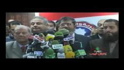 المؤتمر الصحفى لإعلان د/ سعد الكتاتنى لرئاسة مجلس الشعب (برلمان الثورة ) ج1