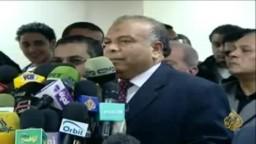 لأول مرة في مصر رئيس البرلمان من الإخوان