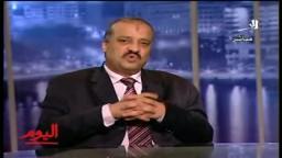 تعليق د/البلتاجى عن انسحاب البرادعي من سباق انتخابات الرئاسة