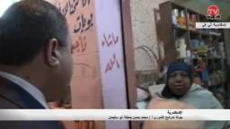 جولة لمرشح الحرية والعدالة لمجلس  الشورى- أ.  محمد حسن بابو سليمان