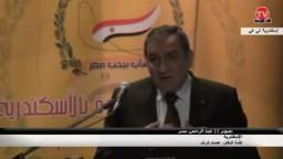 د. عصام شرف ضيف  مركز الإبداع السكندري