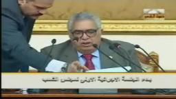 بدء فعاليات أولى جلسات برلمان الثورة بالوقوف دقيقة حدادًا على أرواح الشهداء