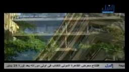 فيلم انا اسمى ميدان التحرير لقناة النيل للاخبار
