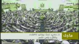نواب الاسماعيلية يؤدون اليمن فى برلمان الثورة