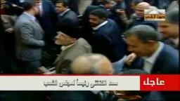 إعلان الكتاتني رئيساً لمجلس الشعب ورسالة من النائب محمد السقا رئيس الجلسة الافتتاحية