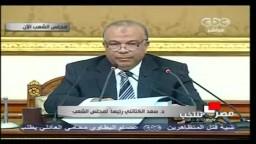 كلمة د_ الكتاتنى رئيس مجلس الشعب 23 يناير 2012