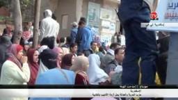 :حزب الحرية والعدالة يحل أزمة الأنابيب بالطابية