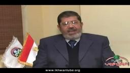 حصرياً .. تهنئة رئيس حزب الحرية والعدالة د/ محمد مرسى بمناسبة الذكرى الأولى لثورة 25 يناير ج1