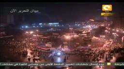 ميدان التحرير فجر اليوم 25 يناير 2012
