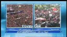 مسيرة ضخمة جدا من جامعة القاهره الى ميدان التحرير