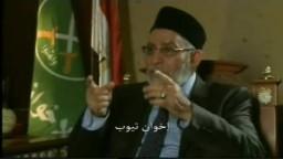 حوار فضيلة المرشد العام _ قناة الحوار فى برنامج لقاء خاص_ 25 يناير 2012 ج2