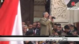 كلمة الأستاذ الدكتور حسن البرنس  في الذكرى الأولى لثورة 25 يناير
