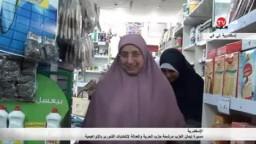 مسيرة لمرشحة الحرية والعدالة لانتخابات الشورى بالاسكندرية