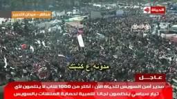 ميدان التحرير منذ قليل 27/ 1/ 2012