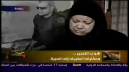 من ذاكرة الثورة : الشهيد محمد محروس أحد شهداء الثورة