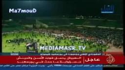 د/عصام العريان يحمل قوات الأمن والمجلس العسكري مسؤولية ما حدث فى استاد بورسعيد