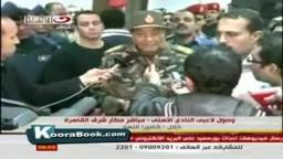 تصريح لطنطاوي  بعد أحداث بور سعيد اليوم