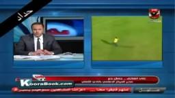 بيان النادي الاهلي بشأن احداث بورسعيد