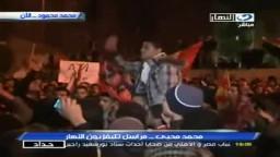 مسيرة في محمد محمود الان
