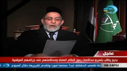 كلمة فضيلة المرشد العام د. محمد بديع عن أحداث مباراة الموت في  بورسعيد