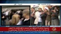 دعاء صلاة الجمعة بميدان التحرير - 3 فبراير 2012