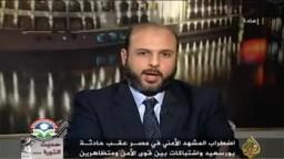 النائب- عمرو زكي:  البرلمان لن يسمح بسرقة الثورة -