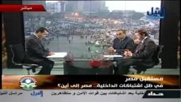 فريد إسماعيل: نقل مبارك لطرة قبل 10 إبريل
