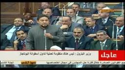 نائب المنصورة طارق الدسوقي يواجه وزير البترول بخصوص أزمة البوتاجاز والسولار