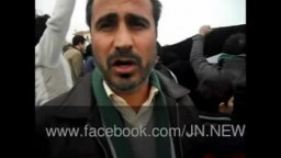 أردنـ | اعتداء الأمن الأردني على عضو في مجلس الانتقالي السوري