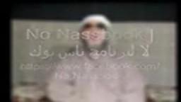 من هو حسن البنا - مؤسس جماعة الإخوان المسلمين