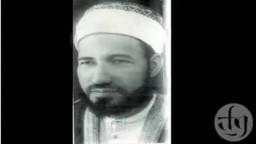 الشهيد الإمام حسن البنا