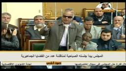 برلمان الثورة- فرغلي: لم نمنح الحكومة الثقة فكيف   نسحبها منها