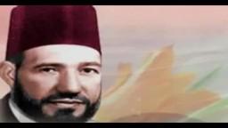 ذكرى الدماء-- ذكرى استشهاد الإمام حسن البنا