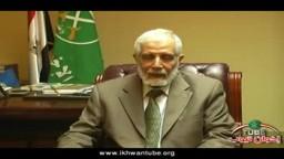 حصرياً .. كلمة نائب المرشد العام د/ محمود عزت فى ذكرى استشهاد الإمام حسن البنا