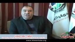 حصرياً .. لقاء مع د/ أحمد سليمان الأمين المساعد للتخطيط والتنمية بحزب الحرية والعدالة