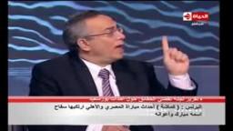 د. حسن البرنس: المخابرات رفضت التعاون مع لجنة التحقيق