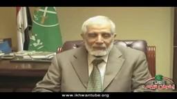 حصرياً .. كلمة د/ محمود عزت نائب المرشد العام بعد مرور عام على التنحى