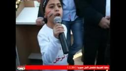 طفلة فلسطينية تبكي بحرقة لسوريا في رسالتها -مؤثر جدا
