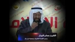رسالة مشايخ وعلماء غزة إلى الجيش السوري الحر