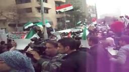 جمعة طرد السفير السوري، القاهرة ، أمام فندق سميراميس