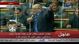 حسين إبراهيم  يجب نقل مبارك لمستشفي ليمان طرة فورا