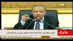 نواب الشعب يقدمون التحية لوفد من المعارضة السوري