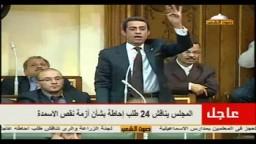 برلمان الثورة: الجندي لـوزير الزراعة: أنت تعرف من يتاجر بالأسمدة