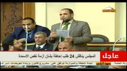 النائب أحمد شابون : مازال بعض فلول الوطني يستولون علي الاسمدة