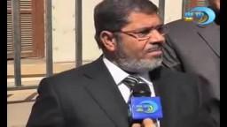 تصريحات الدكتور مرسى حول الجمعية التأسيسية وحكومة الجنزورى ومرشح الرئاسة