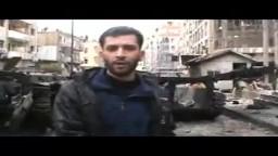 تحرير الجيش الحر لمعتقلين وتدمير دبابتين تابعتين للنظام السورى