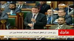 النائب فريد اسماعيل: موبينيل اقامت برج تقوية علي الحدود للتجسس علي مصر لحساب اسرائيل