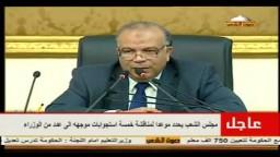 د.سعد الكتاتني يطالب الداخلية بسرعة موافاة المجلس بخطة هيكلة الوزارة