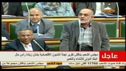 النائب مجدى قرقر: يجب أن نقطع علاقتنا بصندوق النقد والبنك الدولي